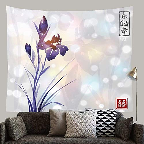 Buy Huayuanhurug Green Artistic Iris Flower Hand Drawn Ink On Nature Watercolor Asia Asian Sin Beauty Bloom Blossom Tapestry Custom Tapestries Home Décor For Dorm Living Room Bedroom 59 1 X 51 2 Rdquo Online